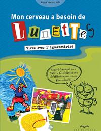 laressource_cerveau_lunettes